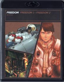 Blu-ray FREEDOM Blu-ray Disc BOX Disc 1-1