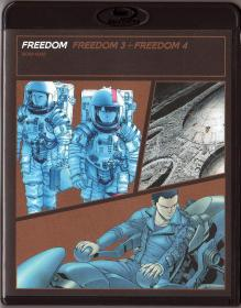 Blu-ray FREEDOM Blu-ray Disc BOX Disc 2-1