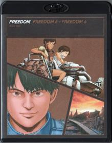 Blu-ray FREEDOM Blu-ray Disc BOX Disc 3-1