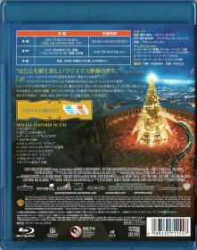 Blu-ray The Polar Express 3D -2