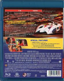 Blu-ray Speed Racer -2