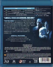 Blu-ray Poltergeist -2