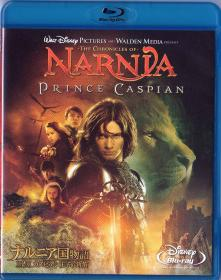 Blu-ray The Choronicles of Narnia Prince Caspian -1