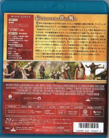 Blu-ray The Choronicles of Narnia Prince Caspian -2