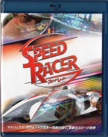 Blu-ray SPEED RACER -1