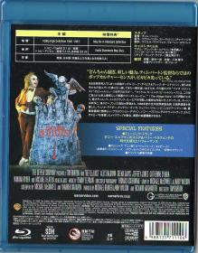 Blu-ray BEETLEJUICE 20th Aniv -2