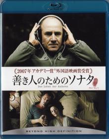 Blu-ray Das Leben der Anderen -1