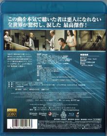 Blu-ray Das Leben der Anderen -2