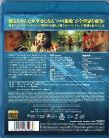 Blu-ray Le Fabulex D'Amerlie Poulain -2