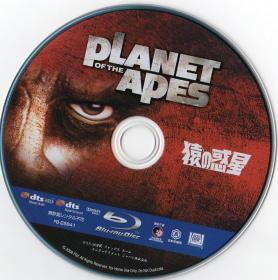 Blu-ray Planet of the Apes Disc