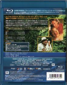 Blu-ray Romancing the Stone -2