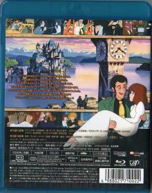 Blu-ray ルパン三世 カリオストロの城 -2