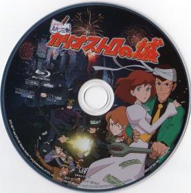 Blu-ray ルパン三世 カリオストロの城 Disc