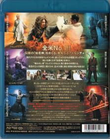 Blu-ray The Forbidden Kingdom -2