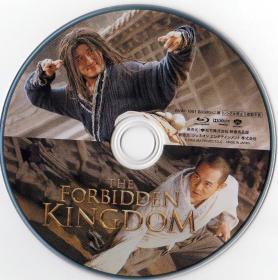 Blu-ray The Forbidden Kingdom Disc