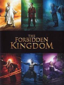 Blu-ray The Forbidden Kingdom -3