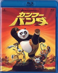Blu-ray Kung Fu Panda -1