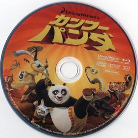 Blu-ray Kung Fu Panda Disc