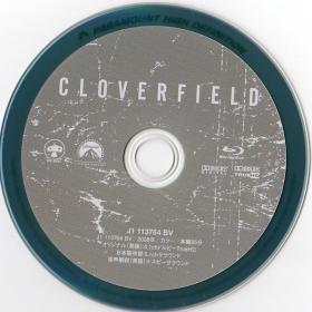Blu-ray CLOVERFIELD Disc