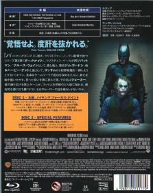 Blu-ray The Dark Knight -2