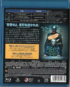 Blu-ray The Dark Knight -4
