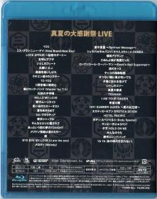 Blu-ray サザンオールスターズ 真夏の大感謝祭LIVE -4