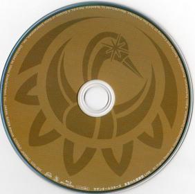 Blu-ray サザンオールスターズ 真夏の大感謝祭LIVE Disc