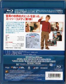 Blu-ray HOME ALONE -2