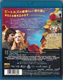 Blu-ray ACROSS THE UNIVERSE -2