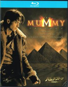 Blu-ray THE MUMMY TRILOGY Box -1