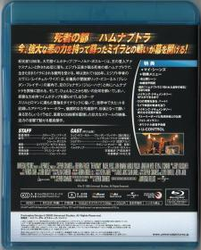 Blu-ray THE MUMMY -2