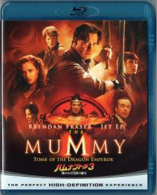 Blu-ray THE MUMMY Tomb of the Dragon Emperor -1