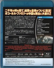 Blu-ray THE MUMMY Tomb of the Dragon Emperor -2