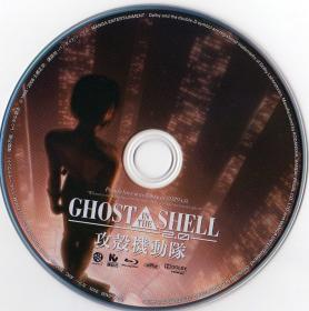 Blu-ray GHOST IN THE SHELL 2.0 Disc