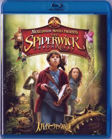 Blu-ray The Spiderwick Chronicles -1