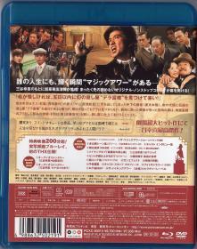 Blu-ray ザ・マジックアワー -2