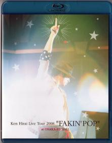 Blu-ra Ken Hirai FUKIN' POP -1