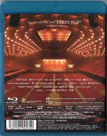 Blu-ra Ken Hirai FUKIN' POP -2