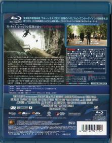 Blu-ray The Happening -2