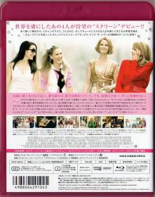 Blu-ray SEX AND THE CITY THE MOVIE -2