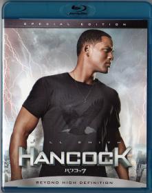 Blu-rau HANCOCK -1
