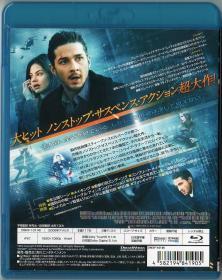 Blu-ray Eagle Eye -2