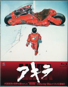 Blu-ray AKIRA -1