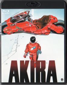 Blu-ray AKIRA -3