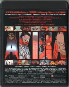 Blu-ray AKIRA -4