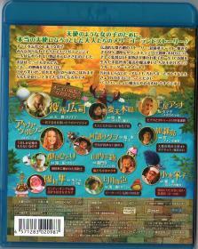 Blu-ray パコと魔法の絵本 -2