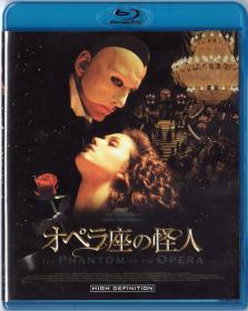 Blu-ray The Phantom of the Opera -1