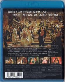 Blu-ray The Phantom of the Opera -2