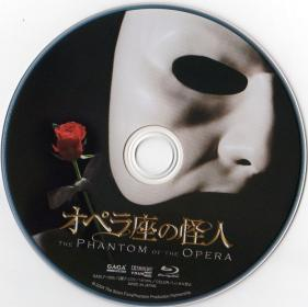 Blu-ray The Phantom of the Opera Disc