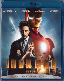Blu-ray IRON MAN -1